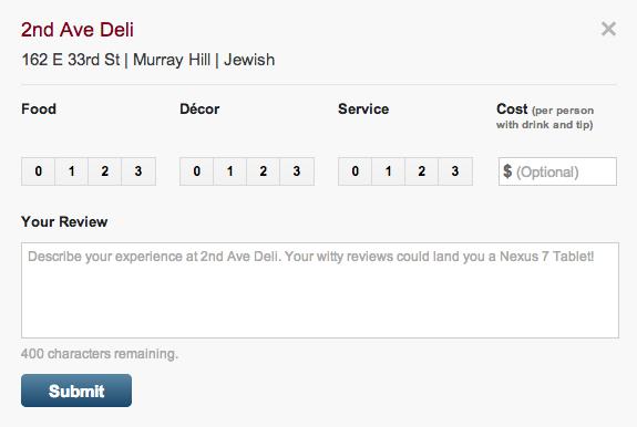 SurveyGizmo Blog: Example 1 of a restaurant customer survey.